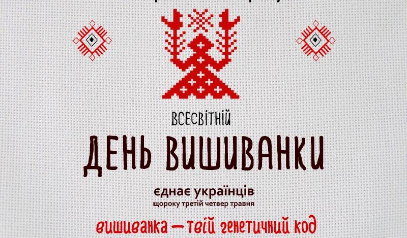 Офіційний інтернет-портал м.Вознесенська » Сторінка 171 538b43eb853a6